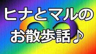 関ジャニ∞丸山隆平&村上信五のお散歩話 関ジャニ☆チャンネル チャンネ...