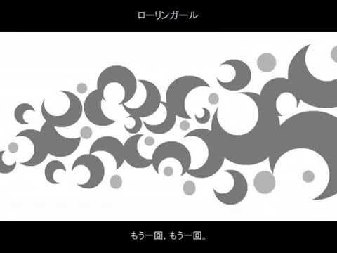 wowaka 『ローリンガール』feat. 初音ミク / wowaka - Rollin Girl (Official Video) ft. Hatsune Miku