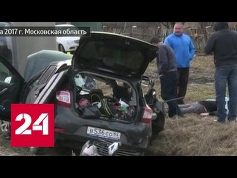Участников ДТП, унесшего жизни трех детей, заключили под стражу