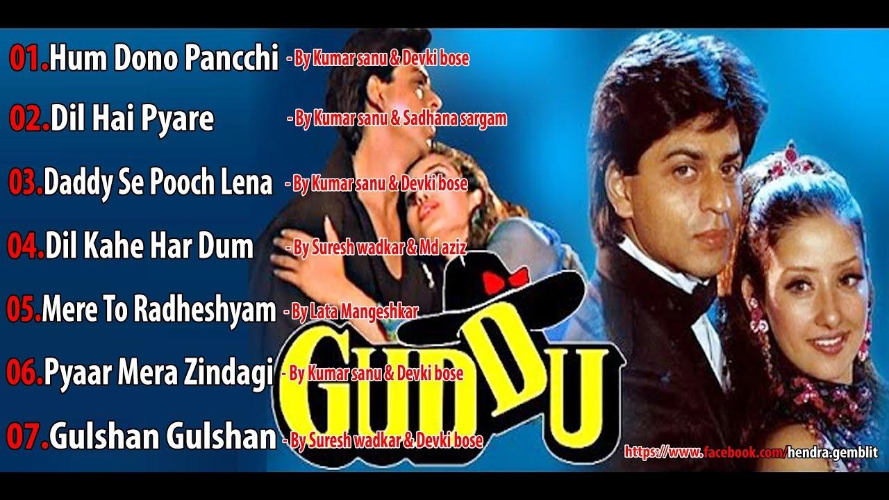Download Guddu - Full Album Lawas 1995