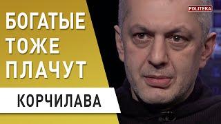 Дубинский ответил Бигусу! Скандал крепчает: Корчилава - Дубінський, Бігус, Лещенко, Тищенко