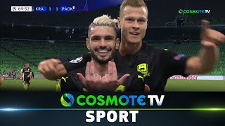 Κρασνοντάρ - ΠΑΟΚ (2-1) Highlights - UEFA Champions League 2020/21 - 22/9/2020 | COSMOTE SPORT HD
