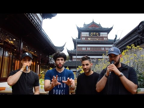 Berywam - Chinese Trap (Beatbox)