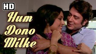 Hum Dono Milke   Tumhari Kassam Song   Navin Nischol   Padmini Kapila   Mukesh  Asha Bhosle Hits
