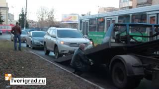 видео Эвакуатор в Твери