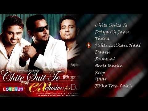 Chite Suite Te | Geeta Zaildar I Audio Juke Box | Most Popular Album I Latest Punjabi Album