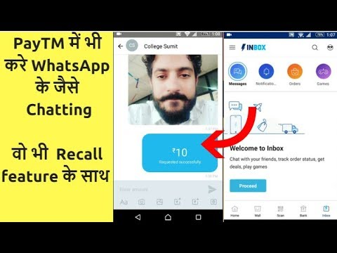 chatting option Paytm like whatsapp | Launches Inbox a Full Fledged Chat Platform Similar To WhatsA