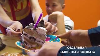 видео Услуга - Дежурный аниматор