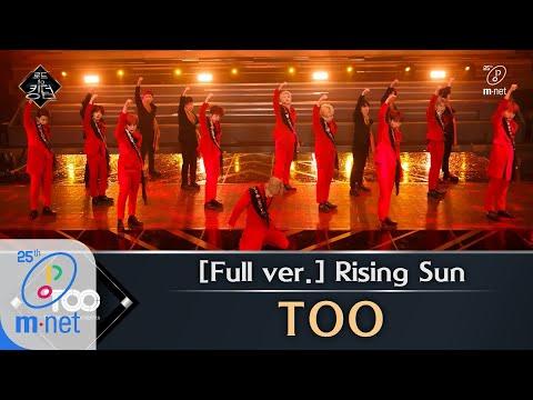 Road to Kingdom [???] ? Rising Sun - TOO (??: ????) @1? ?? 200507 EP.2