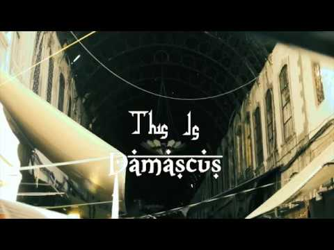This Is Damascus