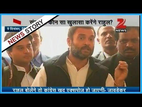Rahul Gandhi threatens to expose PM Modi in Parliament