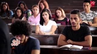 مرحلة الجامعة عند البنت بأنماط مختلفة .. برؤية أبو حفيظة
