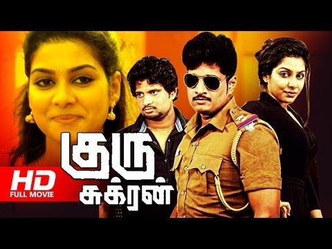 New Tamil Movie 2016   Guru Sukran [ Full HD ]   New Releases 2016   Full Action Movie