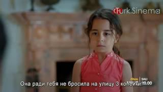 """1 фраг к 33 серии сериала """"Мама"""" с русскими субтитрам финал."""