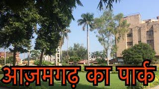 Azamgarh City Park || Azamgarh Uttar Pradesh ||