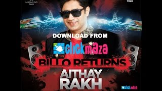 Ferrari Full Song | Aithay Rakh Billo Return | Abrar Ul Haq New Album 2016
