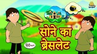 Hindi Kahaniya for Kids Stories for Kids Moral Stories for Kids Koo Koo TV