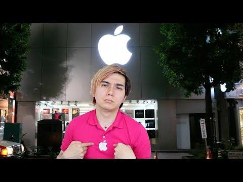 ウザイアップルストア店員 Annoying Apple Store Clerks