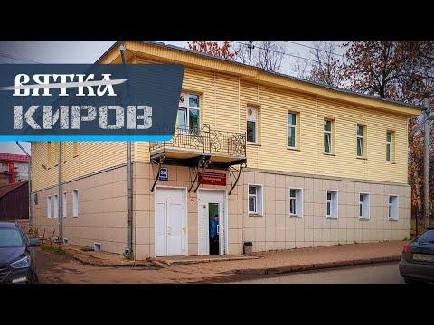 Уставший Киров