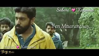 Adi Unnai Thavira Oru Vaazhkay Yedhady | Sabari Kanavea | My Favorite Lyrics HD Video