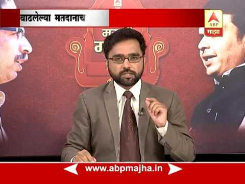 Kaul Marathi Manacha : Which Political Party Will Get Benefits Of The Highest Voting ?