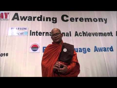 MAY Education - Awarding Ceremony 2016