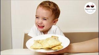ЧЕБУРЕКИ по-быстрому в духовке  Готовят мои детки
