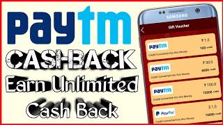 Paytm new earn money offer and Get earn unlimited free Paytm cash