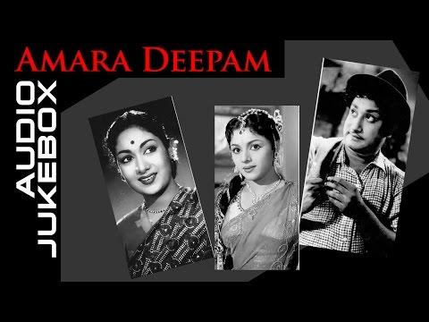 Amara Deepam (1956) All Songs Jukebox | Sivaji Ganesan, Padmini | Old Tamil Hit Songs