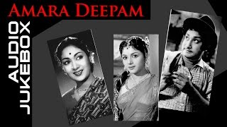 Amara Deepam (1956) All Songs Jukebox | Sivaji Ganesan, Padmini | Old Tamil Hit Songs