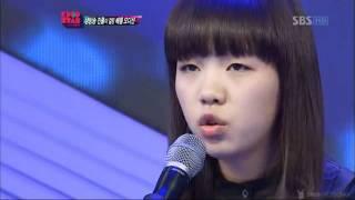 haru haru [cover] Baek Ah Yeon