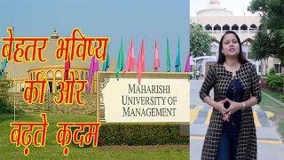 Maharishi University of Management Noida Campus