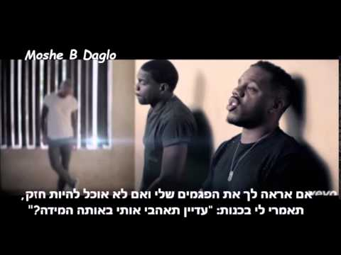 Rock City Ft  Adam Levine   Locked Away • Hebsub •  מתורגם