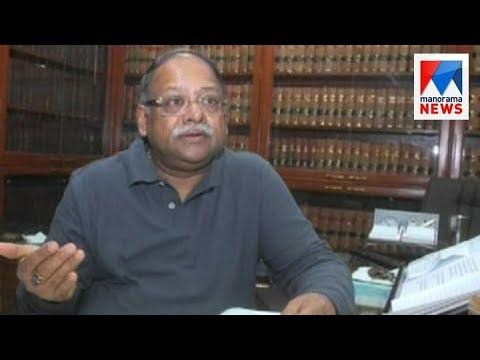 Ranjit kumar resign as solicitor general  Manorama News