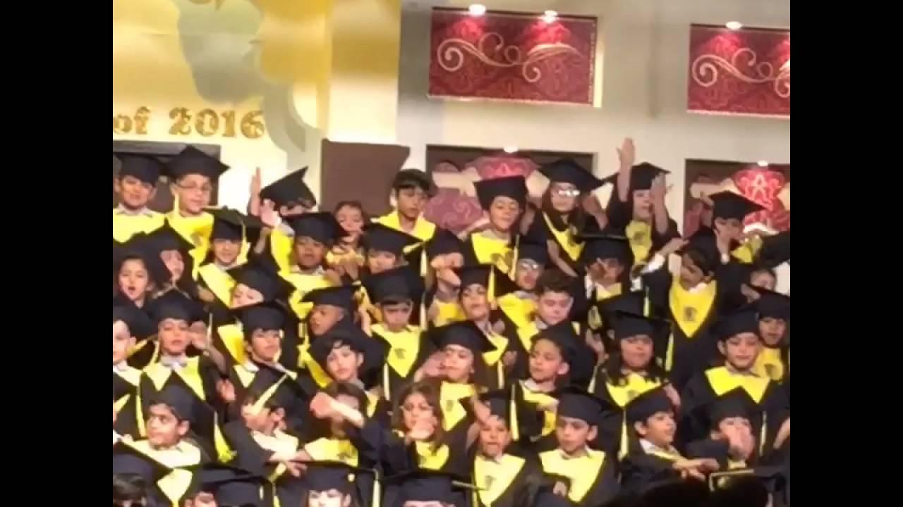 حفلة تخرج KG مدرسة التحاد الممزر ٢٠١٦
