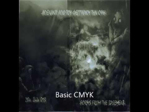 013 - Αρρωστοι(beat_agtzi)