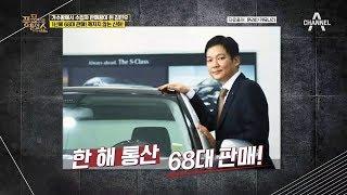 가수왕 김민우가 신용불량자 되었던 사연은?