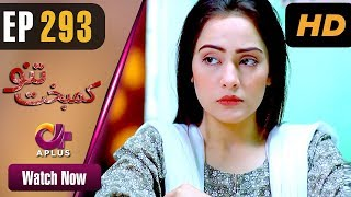 Pakistani Drama | Kambakht Tanno - Episode 293 | Aplus Dramas | Nousheen Ahmed, Ali Josh