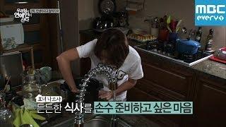 우리집에 연예인이 산다 나르샤 편 : 아침밥 준비하는 나르샤 / Brown Eyed Girls - Cooking Narsha / 朝食事を準備するナルシャ