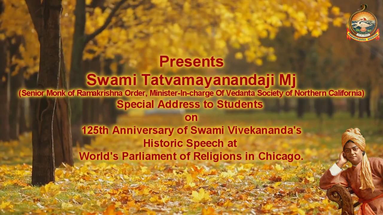 Swami Tatvamayanandaji Mj lecture in Vivekananda College, Chennai -04