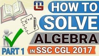 HOW TO SOLVE ALGEBRA | PART 1 | MATHS | SSC CGL 2017