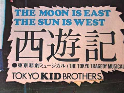 Tokyo Kid Brothers - Saiyuki - The Moon Is East, The Sun Is West -1972- Live in London (Full Album)