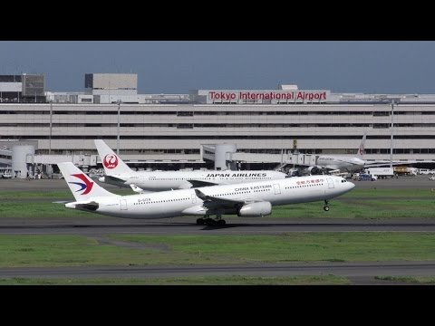 Airbus a330 300 b 6128 airbus a330 343 china eastern - China eastern airlines sydney office ...