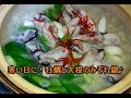 「牡蠣レシピ」牡蠣と大根のみぞれ鍋 の動画、YouTube動画。
