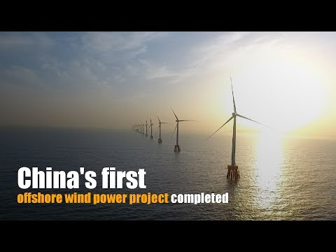 China's first offshore wind power project completed