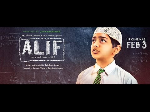 Alif    A Film by Zaigham Imam  In cinemas 3 February 2017