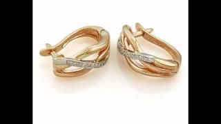золотые кольца серьги купить(Крупнейший ювелирный гипермакет в интернете.Заходите! http://u.to/9KkqCQ., 2014-10-18T19:19:19.000Z)