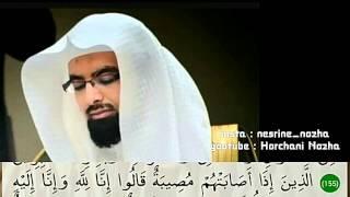 Download Video و بشر الصابرين الذين إذا اصابتهم : ناصر القطامي MP3 3GP MP4