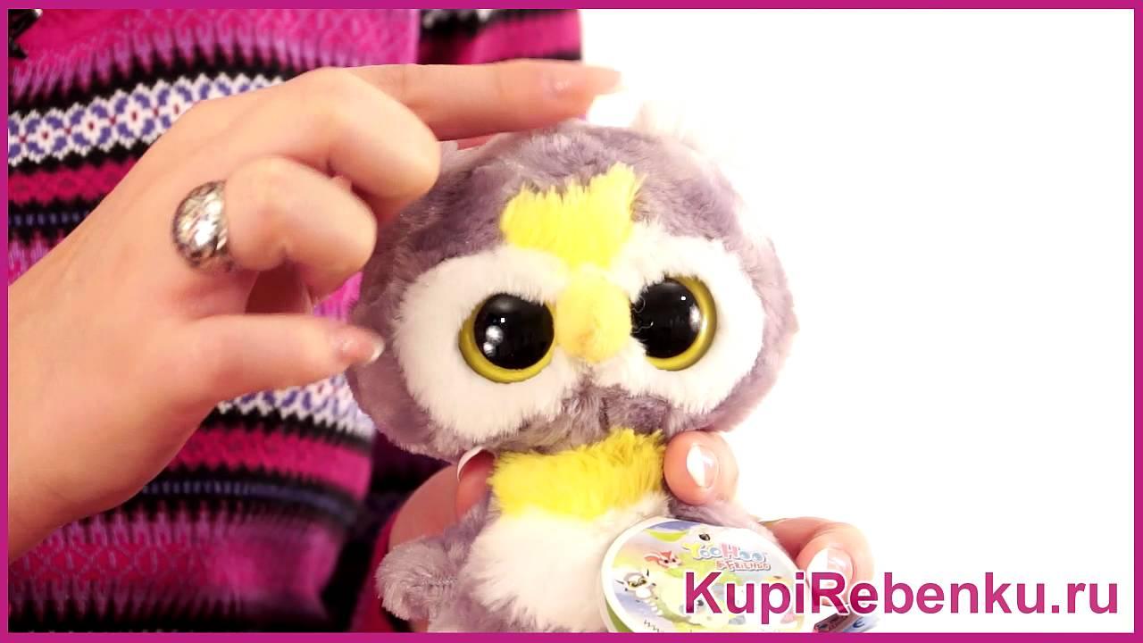 Купить Мягкая игрушка Aurora Юху и друзья
