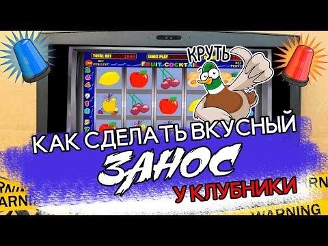 денег казино онлайн отмыв через